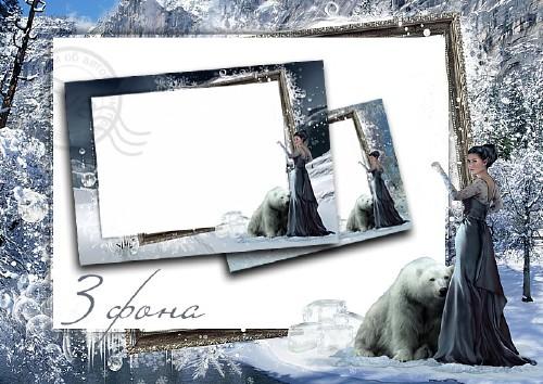 Рамочка для фотографий - Во власти зимы