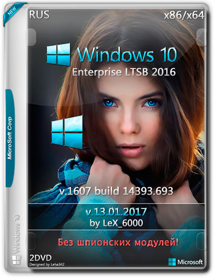 Windows 10 Enterprise LTSB 2016 x86/x64 by LeX_6000 v.13.01.2017 (RUS)