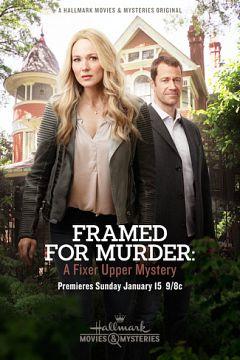 Framed For Murder A Fixer Upper Mystery 2017 Hallmark HDTV x264-Poke