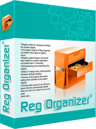 Reg Organizer 8.05 Final