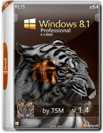Windows 8.1 Professional x64 by TSM v.1.4 (RUS/2017)