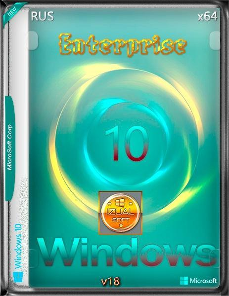 Windows 10 Enterprise LTSB x64 14393.726 v.1607 by IZUAL v.18 (RUS/2017)