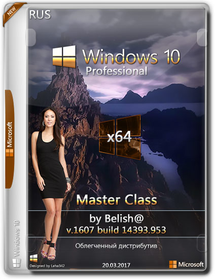 Windows 10 Pro x64 14393.953 Master Class by Bellisha (RUS/2017)