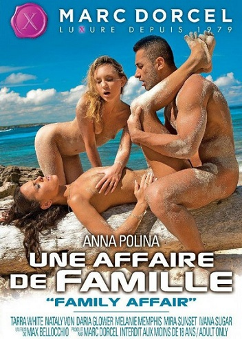 Семейное дело / Family Affair / Une affaire de Famille (2012) DVDRip