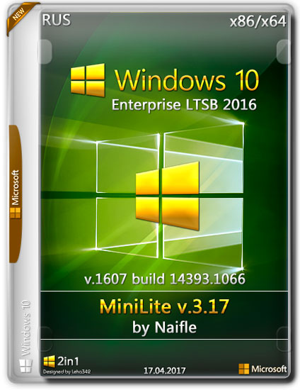 Windows 10 Enterprise LTSB x86/x64 14393.1066 MiniLite v.3.17 by Naifle (RUS/2017)