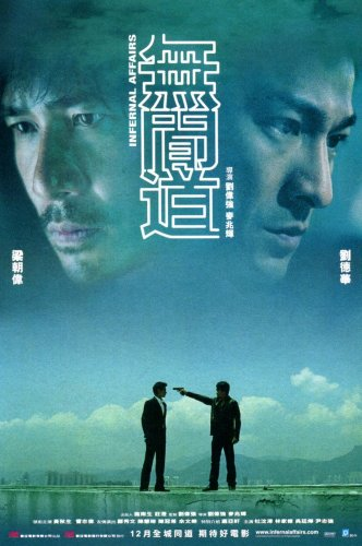 Infernal Affairs (2002) BRRip XviD AC3-ViSiON
