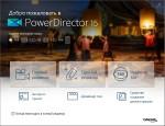 CyberLink PowerDirector Ultimate Suite 15.0.2509.0 + Rus + Content