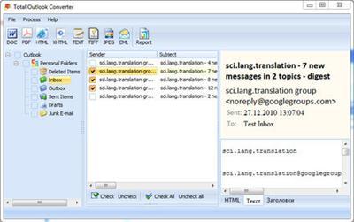 Coolutils Total Outlook Converter 4.1.0.313 Multilingual
