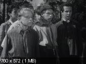 Кортик (1954)