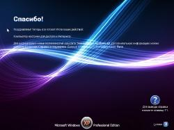 Windows XP SP3 SPA Black Lady v.08.01.2012