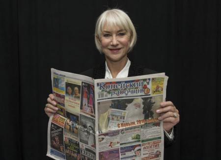 Хелен Миррен и Николь Кидман поздравили газету