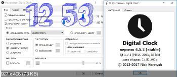 Digital Clock 4.5.2