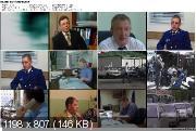 Криминальная Россия. Машина для убийства (2017) WEBRip