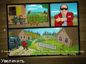 Вроде достать соседа. Каникулы олигарха(2011/RUS/RePack by Fenixx)