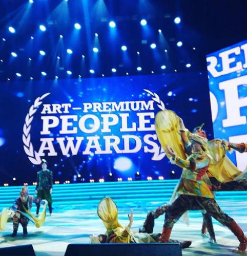 Премия Art-Premium People Awards