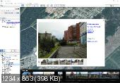 Google earth pro portable 7.3.2.5776 foxxapp. Скриншот №2