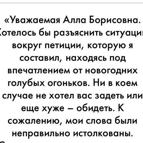 Аллу Пугачеву без макияжа сравнили с героиней сказки