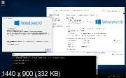 Windows 10 enterprise 10.0.14393.447 ver.1607 (upd jan2017) - оригинальные образы от microsoft msdn (rus). Скриншот №2