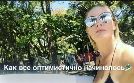 Елена Летучая разбила лицо во время отдыха