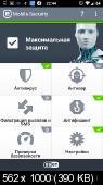 ESET Mobile Security & Antivirus (Premium) 3.5.71.0