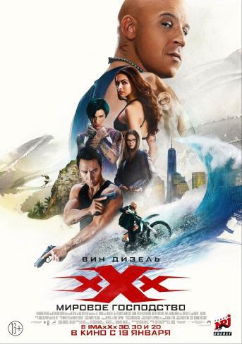 Три икса: Мировое господство / XXX: Мировое господство
