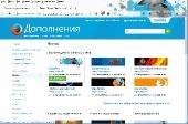 Mozilla Firefox 52.0 beta 1 (x86/x64) (2017) [Rus]