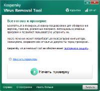 Kaspersky Virus Removal Tool 15.0.19.0