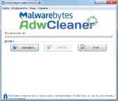 AdwCleaner 6.043 (x86-x64) (2017) [Multi/Rus]