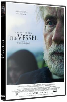 Сосуд / The Vessel (2016) WEB-DLRip 1080р | L