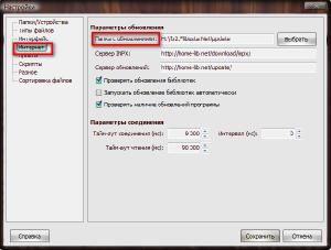 http://i89.fastpic.ru/thumb/2017/0201/a8/c9977c8ad88200eed777a812614ab0a8.jpeg