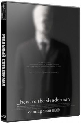 Реальный Слендермен / Beware the Slenderman (2016) WEB-DL 1080p | Amedia