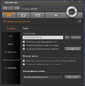Bandicam 3.3.2.1195 RePack (& Portable) by KpoJIuK (x86-x64) (2017) [Multi/Rus]