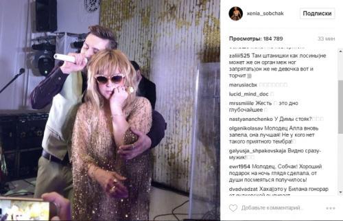 Дима Билан и Алла Пугачева