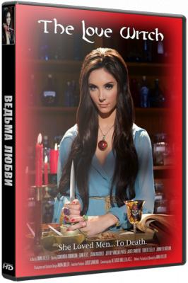Ведьма любви / The Love Witch (2016) BDRip 720p