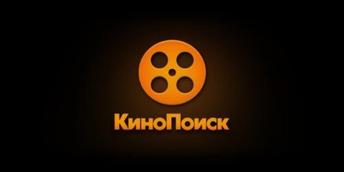 «Кинопоиск» рассчитал формулу идеального фильма