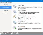 BurnAware Professional Portable 12.4 PortableAppZ