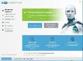 ESET NOD32 Antivirus 10.0.390.0 Final (x86-x64) (2017) [Rus]