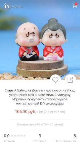 http://i89.fastpic.ru/thumb/2017/0210/89/4e71b7a89ec903e76111c17ef3d18489.jpeg