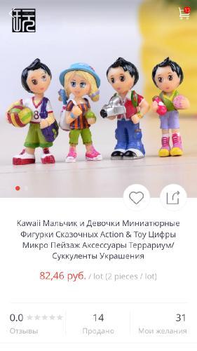 http://i89.fastpic.ru/thumb/2017/0210/e3/daf35cb1e299b2b27e7b1de22ca1a6e3.jpeg