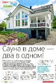 http://i89.fastpic.ru/thumb/2017/0213/ce/b3e9e33453f681e6619ae8f0c670d2ce.jpeg