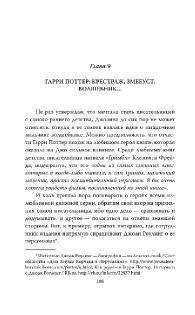 http://i89.fastpic.ru/thumb/2017/0214/0a/544e04363b60c973cd693f276560c20a.jpeg