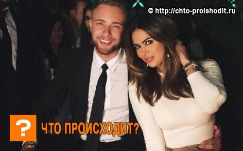 Егор Крид закрутил роман с грудастой подругой Ким Кардашьян