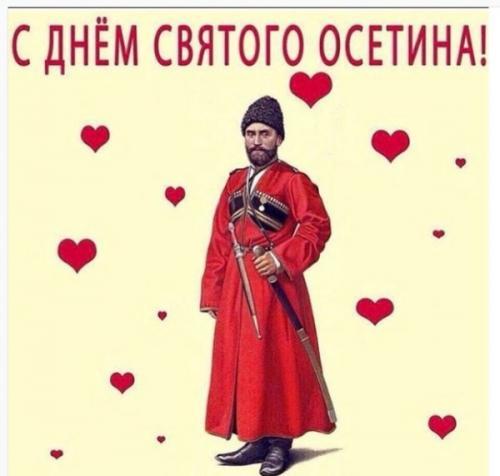 Ксения Собчак оригинально поздравила подписчиков с Днем святого Валентина