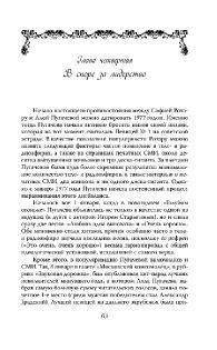 http://i89.fastpic.ru/thumb/2017/0214/7c/13aa7eee7b1e20a131a94242878b827c.jpeg