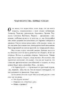http://i89.fastpic.ru/thumb/2017/0214/88/6d14ef9a999204b272ba2fc82497be88.jpeg