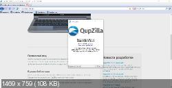 QupZilla 2.1.1 - браузер