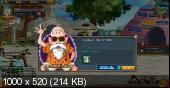 Goku GO (2017) PC {1004}