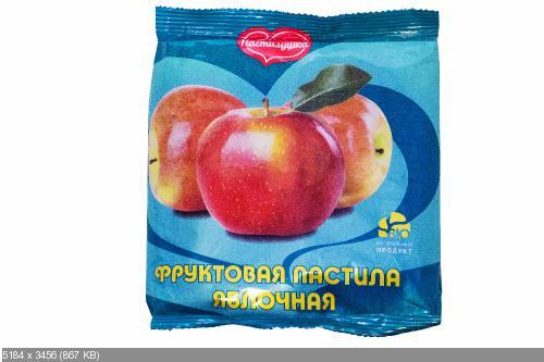 http://i89.fastpic.ru/thumb/2017/0218/96/_7f5c9a2d8e354d71ec602fd692470796.jpeg