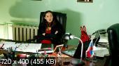 Бывших не бывает [ Серии: 1-4 из 4] (2013) SATRip-AVC