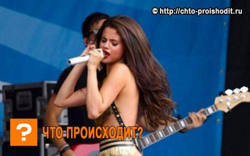Конфуз на весь мир: Селена Гомес сверкнула интимностями прямо на концерте